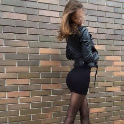 Bodrum Rus Escort Bayanlar